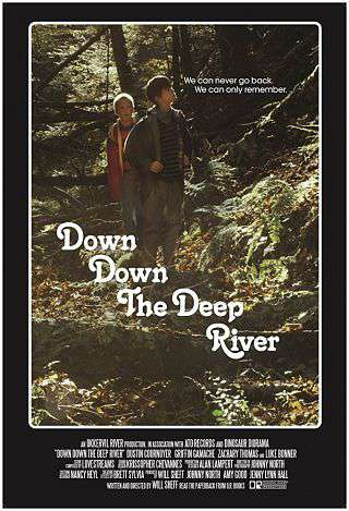 Down-Down-the-Deep-River-2014