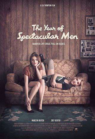 The Year Of Spectacular Men 2017