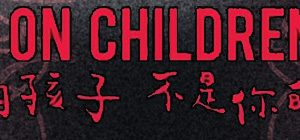 On Children S01 WEB x264 [MEGA]